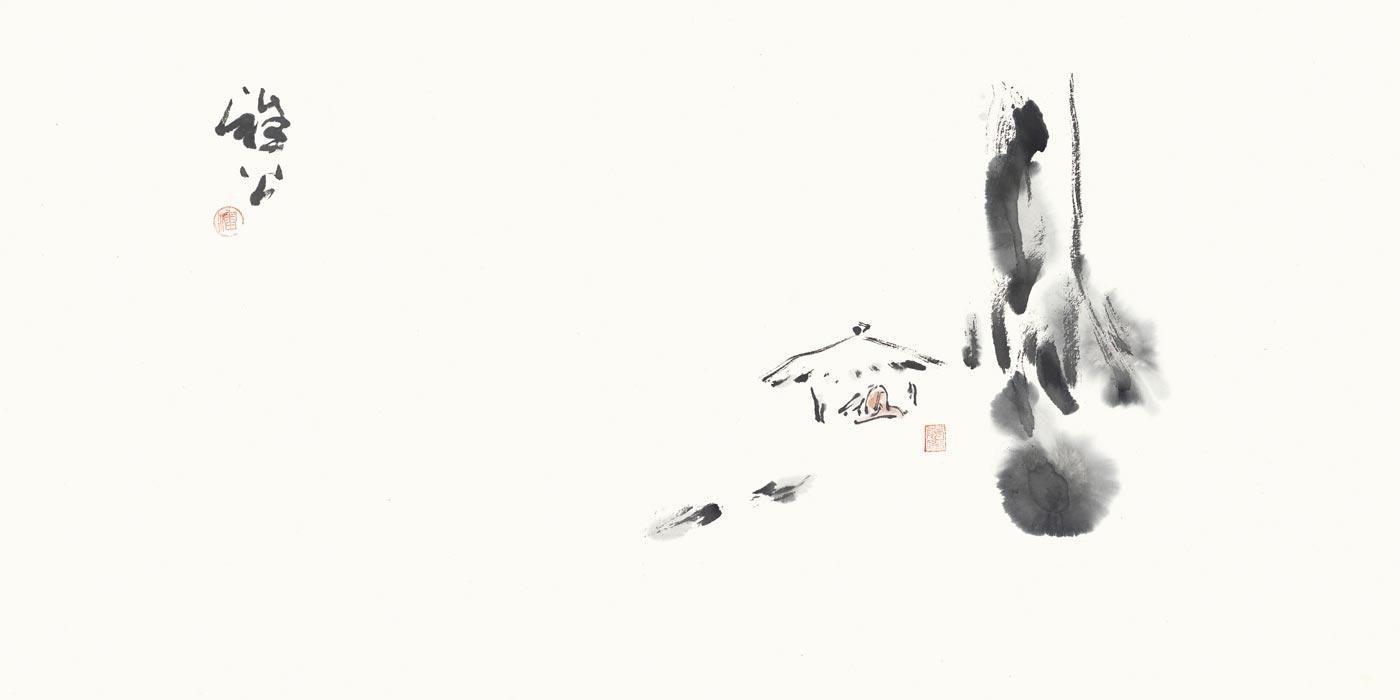 L'arte cinese dell'inchiostro
